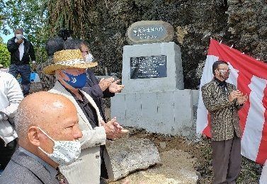"""Father of the sanshin"" memorial unveiled on Tsuken Island, Uruma"