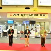 JTA launches first new air route in 10 years from Miyako to Nagoya with one flight in each direction daily