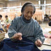 Bashofu Orimono Koubou receives Kurashiki Mingeikan Award, Toshiko Taira's place of origin