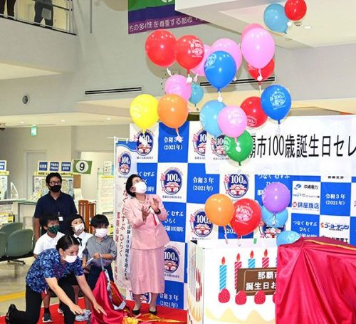 """Naha City, capital of Okinawa Prefecture, celebrates 100 years: """"bright smiles in the next 100 years"""""""
