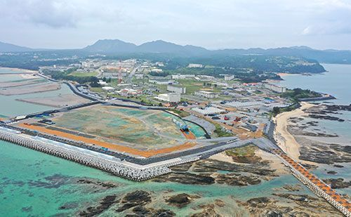 ZHAP aims for 100,000 signatures asking Biden administration to revoke Henoko construction
