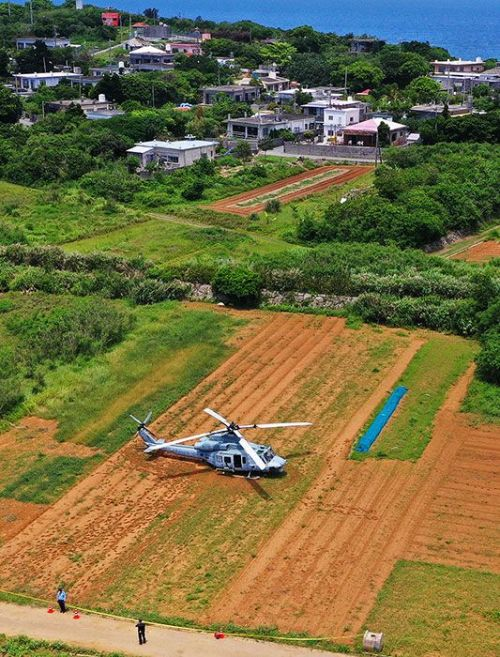U.S. helicopter makes emergency landing on Tsuken Jima, local residents concerned about danger to homes