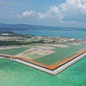 OPG loses Henoko coral lawsuit with two of five judges holding a dissenting opinion