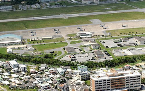 """Futenma Begins Disposing of PFAS-Polluted Water in Sewage System  Disposal is """"Safe and Clean"""", Says U.S. Military"""