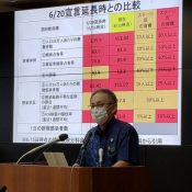 """Governor Tamaki calls for people to """"refrain from visiting relatives for Obon"""" as Okinawa looks to implement new COVID measures, increase the speed of vaccination distribution"""