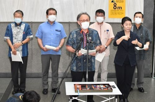 """The pandemic in Okinawa is """"suitable for a lockdown,"""" with the government, medical and business community making an emergency declaration calling for people to self-isolate for two weeks"""