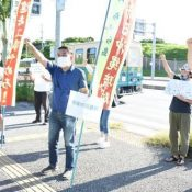 Ginowan citizens rally to protest Marine Corps releasing PFAS-contaminated water