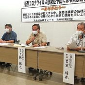 Emergency conference asks visitors to refrain from visiting Yambaru, warns of collapse of healthcare system in Okinawa's northern region