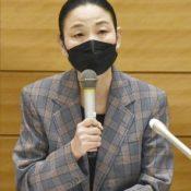 "Sugok Shin wins ""ground-breaking"" defamation lawsuit concerning DHC program News Girls"