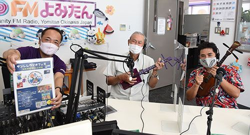 What is the sanlele? FM Yomitan radio share its origins and allure