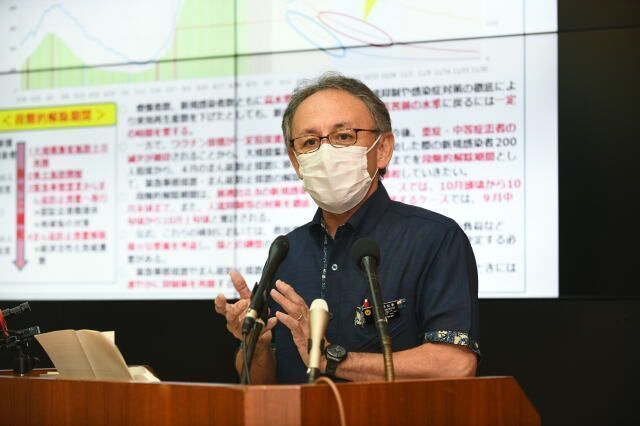 Governor Tamaki talks about main points of economic reopening project, outlines Okinawa's pandemic response measures asking business to stay closed with the extension of the state of emergency